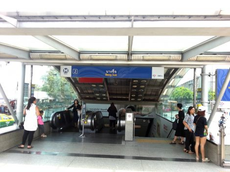 Entrance to Bang Sue MRT Station