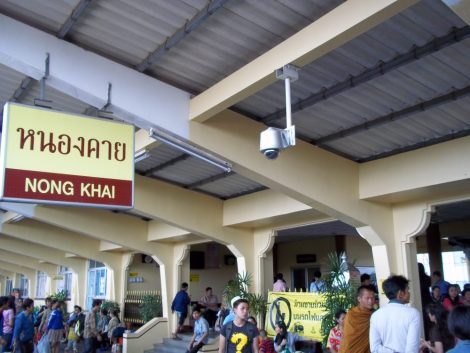 Platform 1 at Nong Khai Train Station