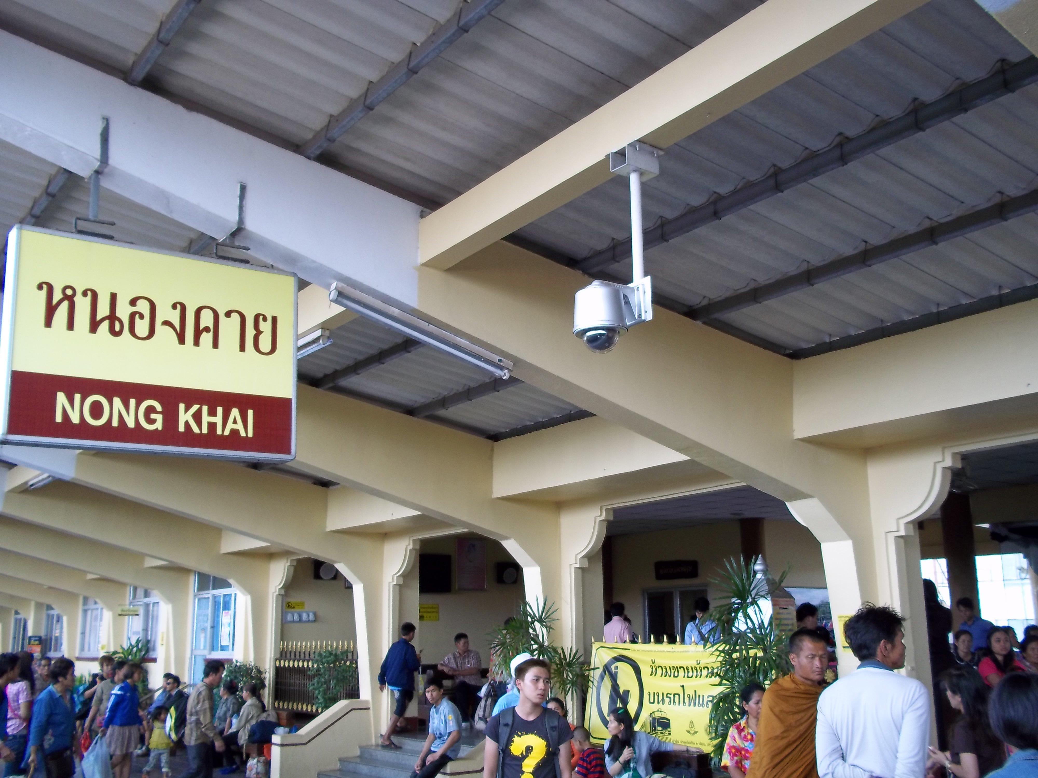 Platform 1 at Nong Khai Train Station