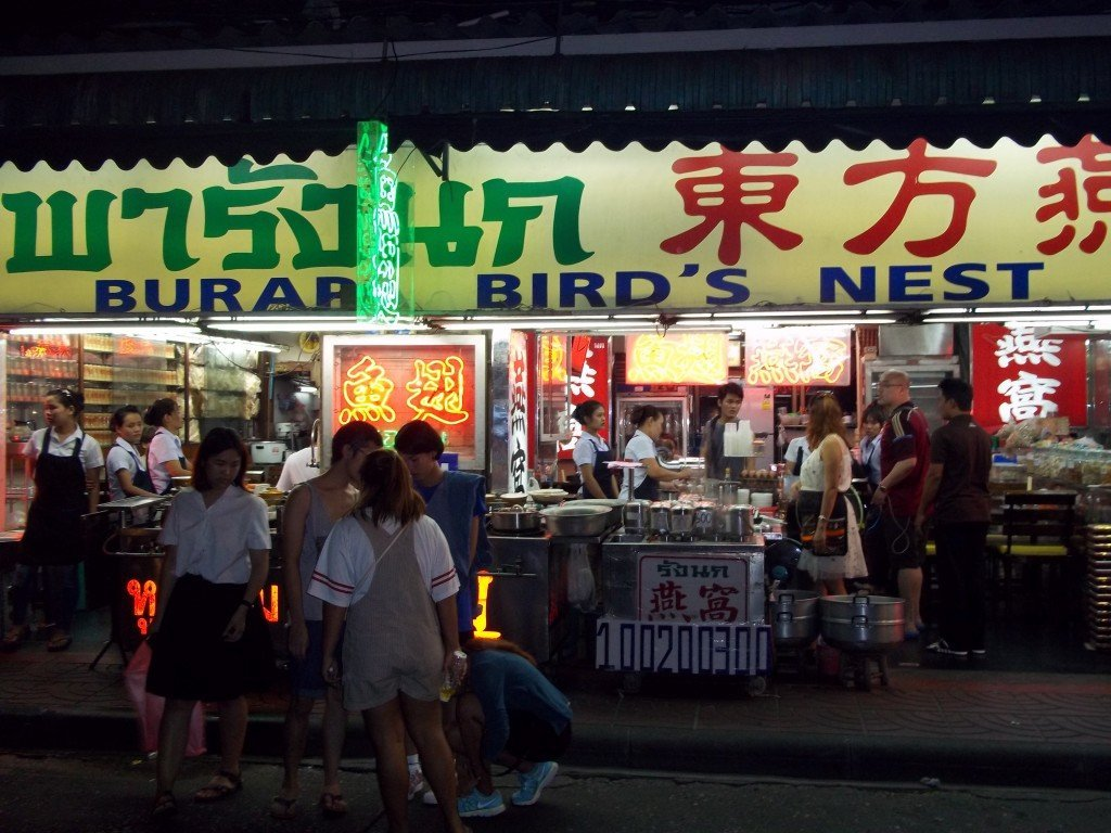 Restaurant in Bangkok China Town