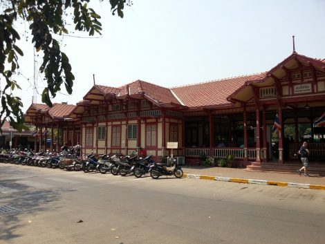 Front of Hua Hin Train Station