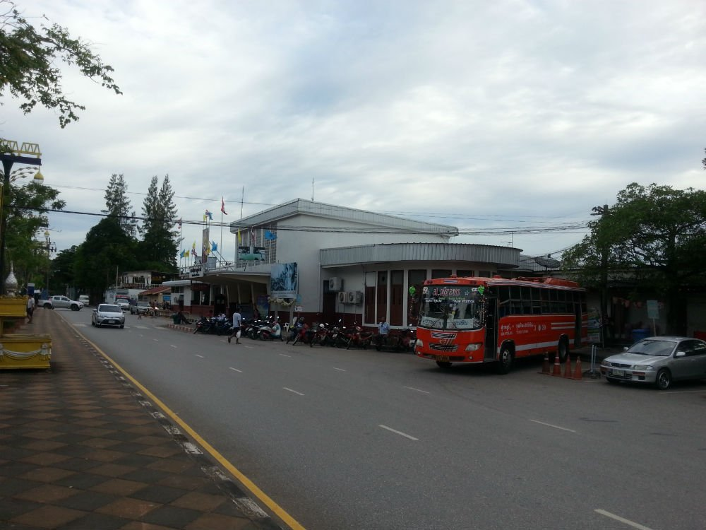 Surat Thani Train Station