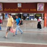 Sungai Kolok Train Station ticket hall