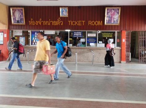 Ticket hall at Sungai Kolok Train Station