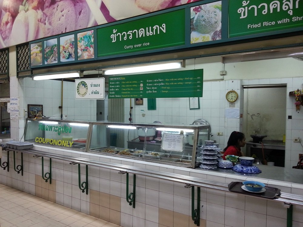 Curry and rice stall in the Station's Food Court