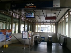 Hua Lamphong MRT station has an entrance close to the train station