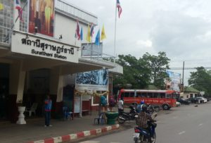 The Orange Bus near the Station costs 18 THB to travel to the city centre