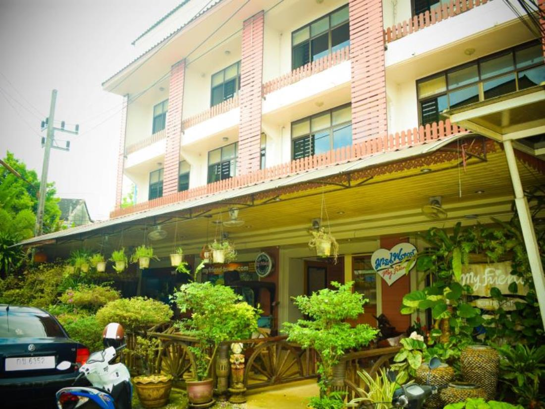 Myfriend Hotel is near to Trang Train Station