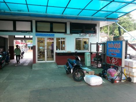 Parcel Office at Suratthani Train Station