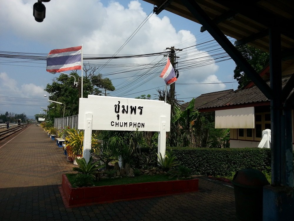 Chumphon Train Station
