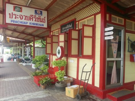 Prachuap Khiri Khan Train Station