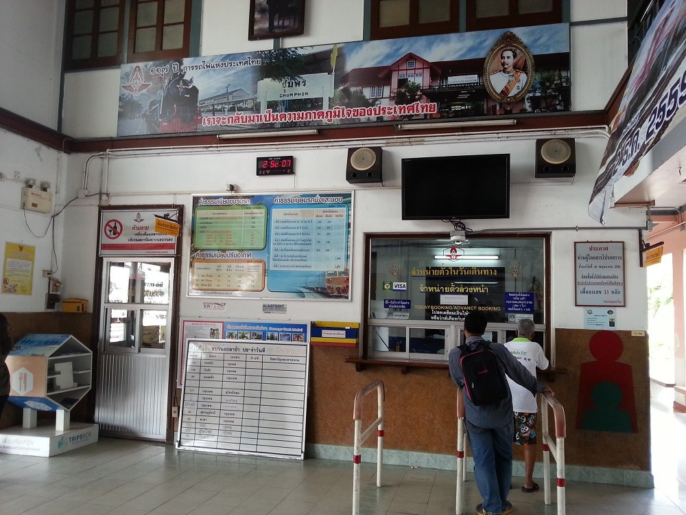 Ticket Counter at Chumphon Train Station