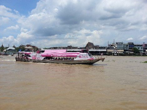 Travel from Train Station to Khao San by public ferry