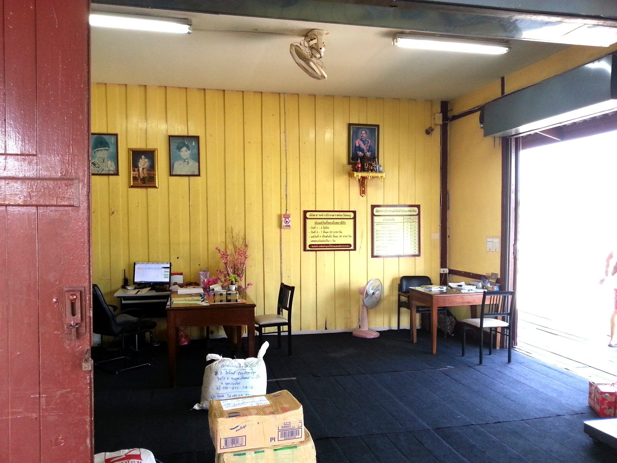 Parcel Office at Nakhon Ratchasima Railway Station