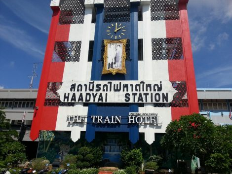 Hat Yai Junction Railway Station