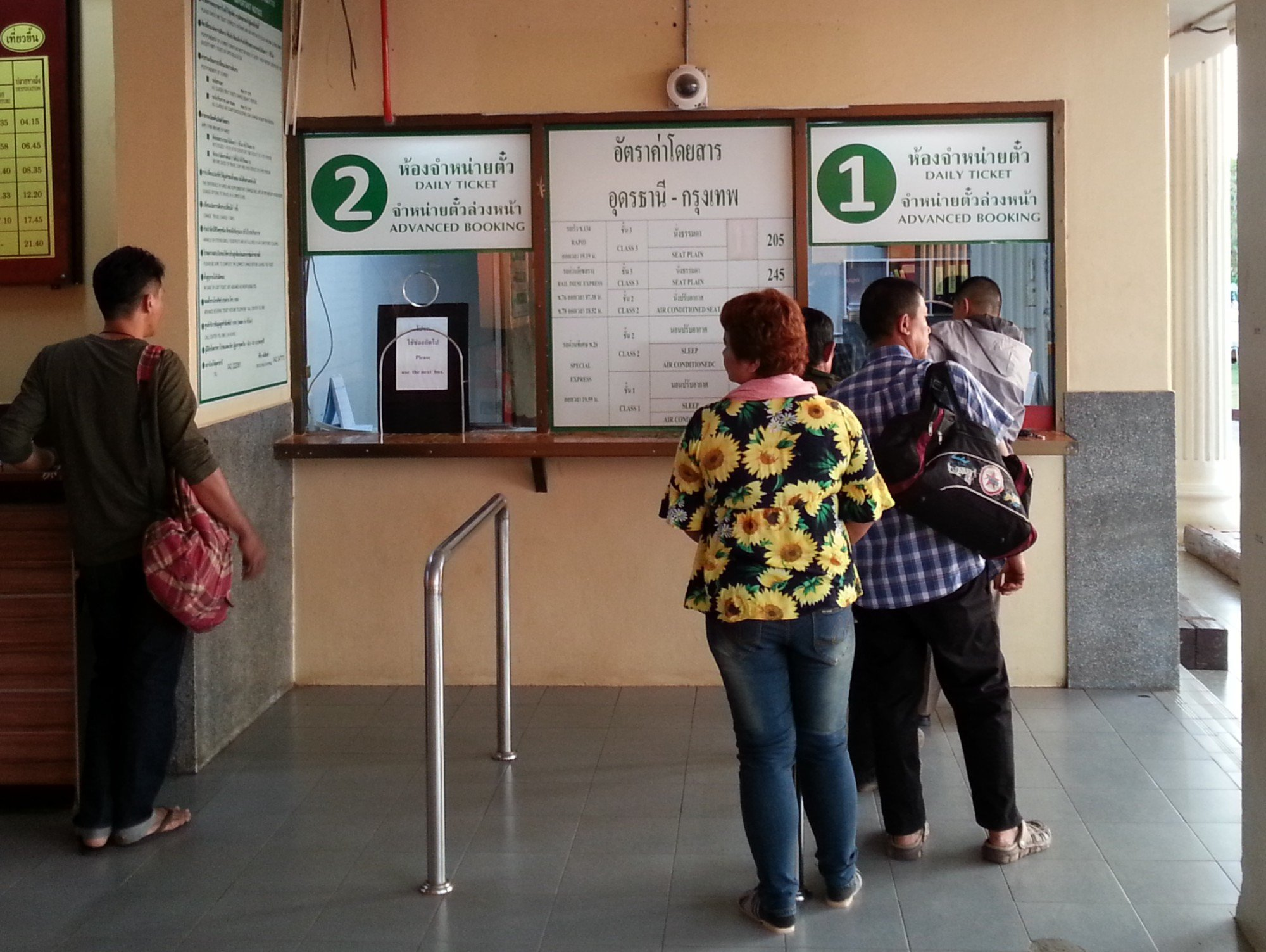 Ticket Office at Udon Thani Train Station