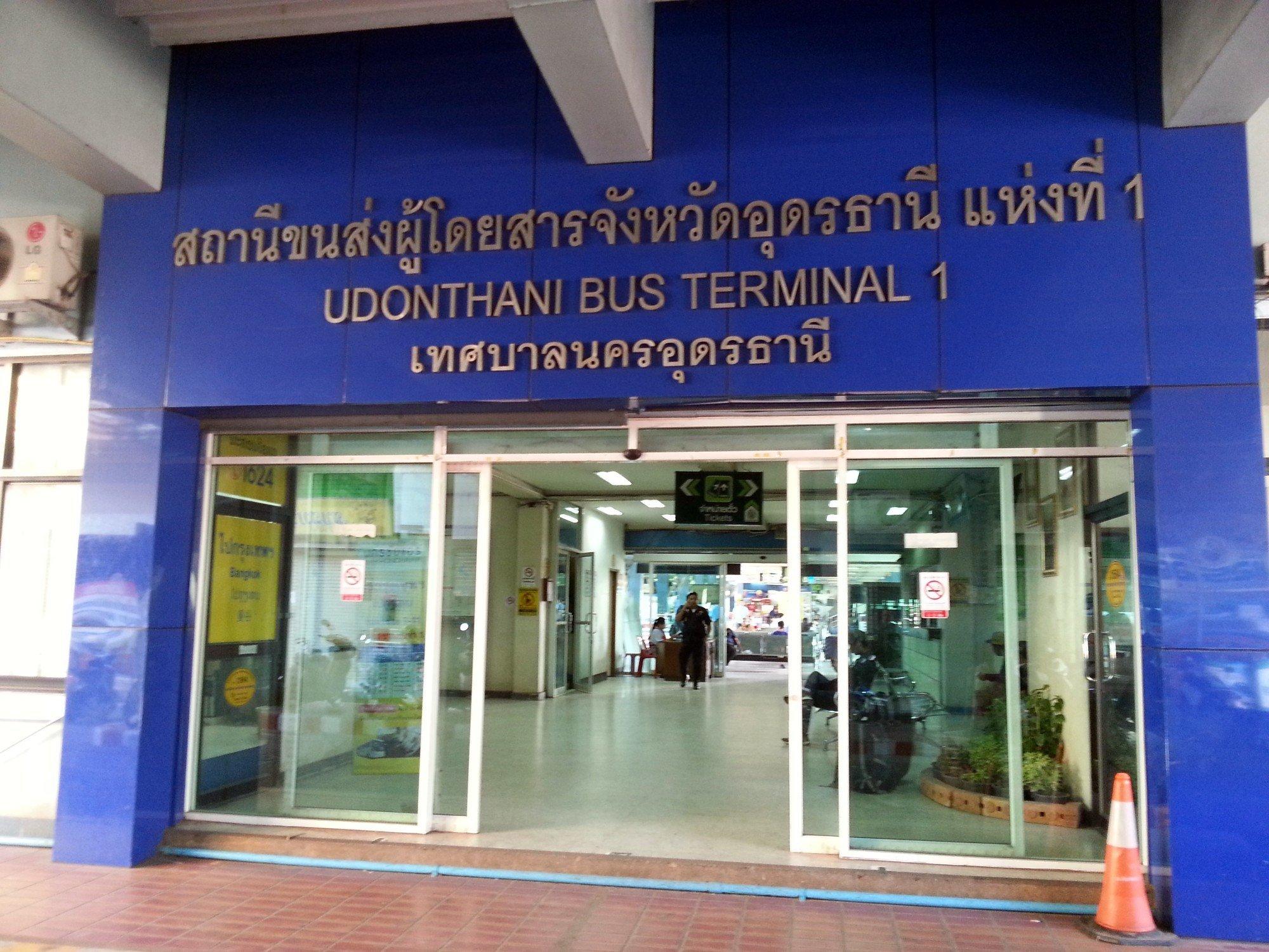 Udon Thani Bus Terminal 1