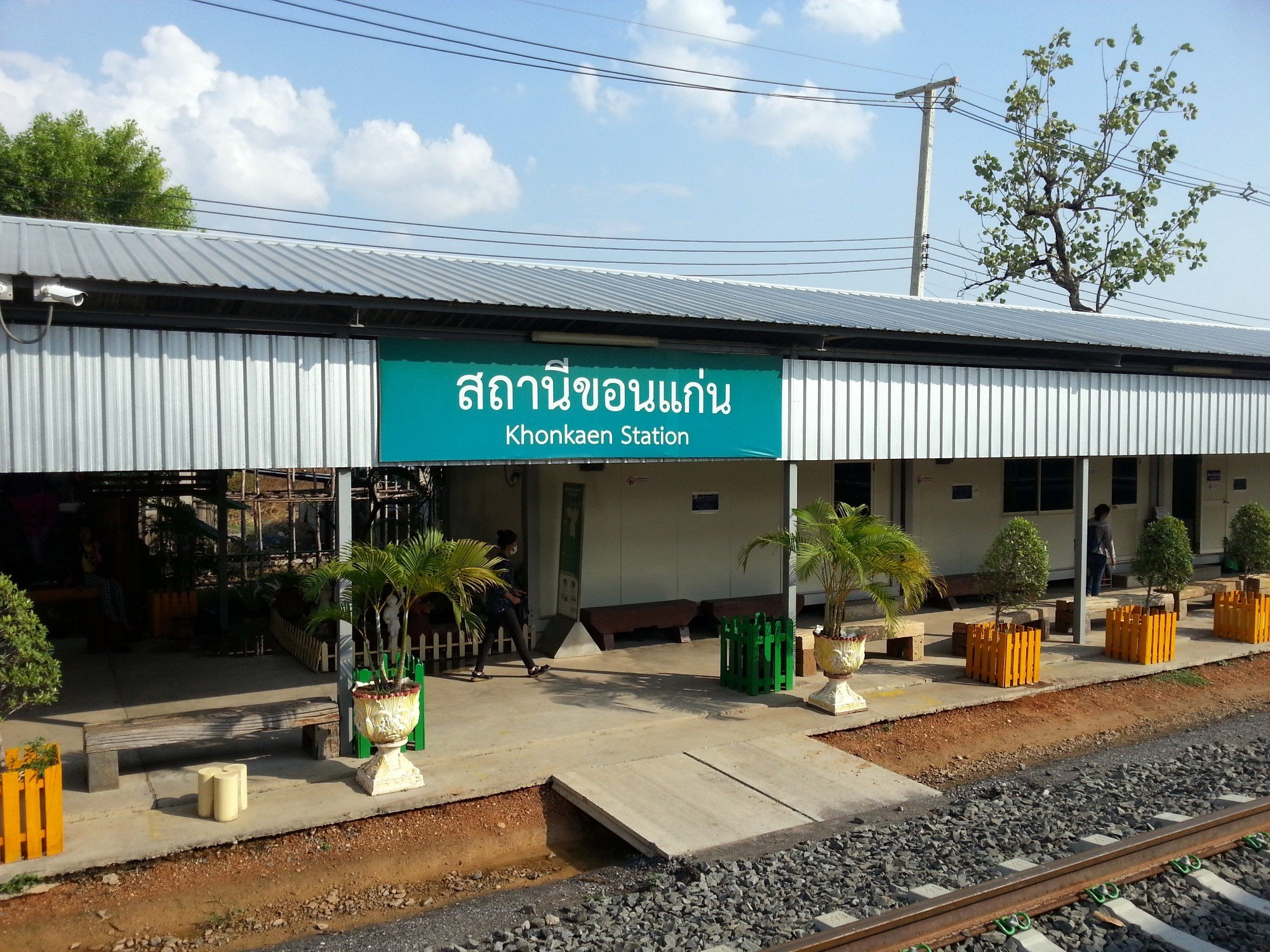 Khon Kaen Temporary Railway Station