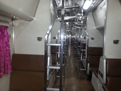 2nd Class compartment on a Thai Train