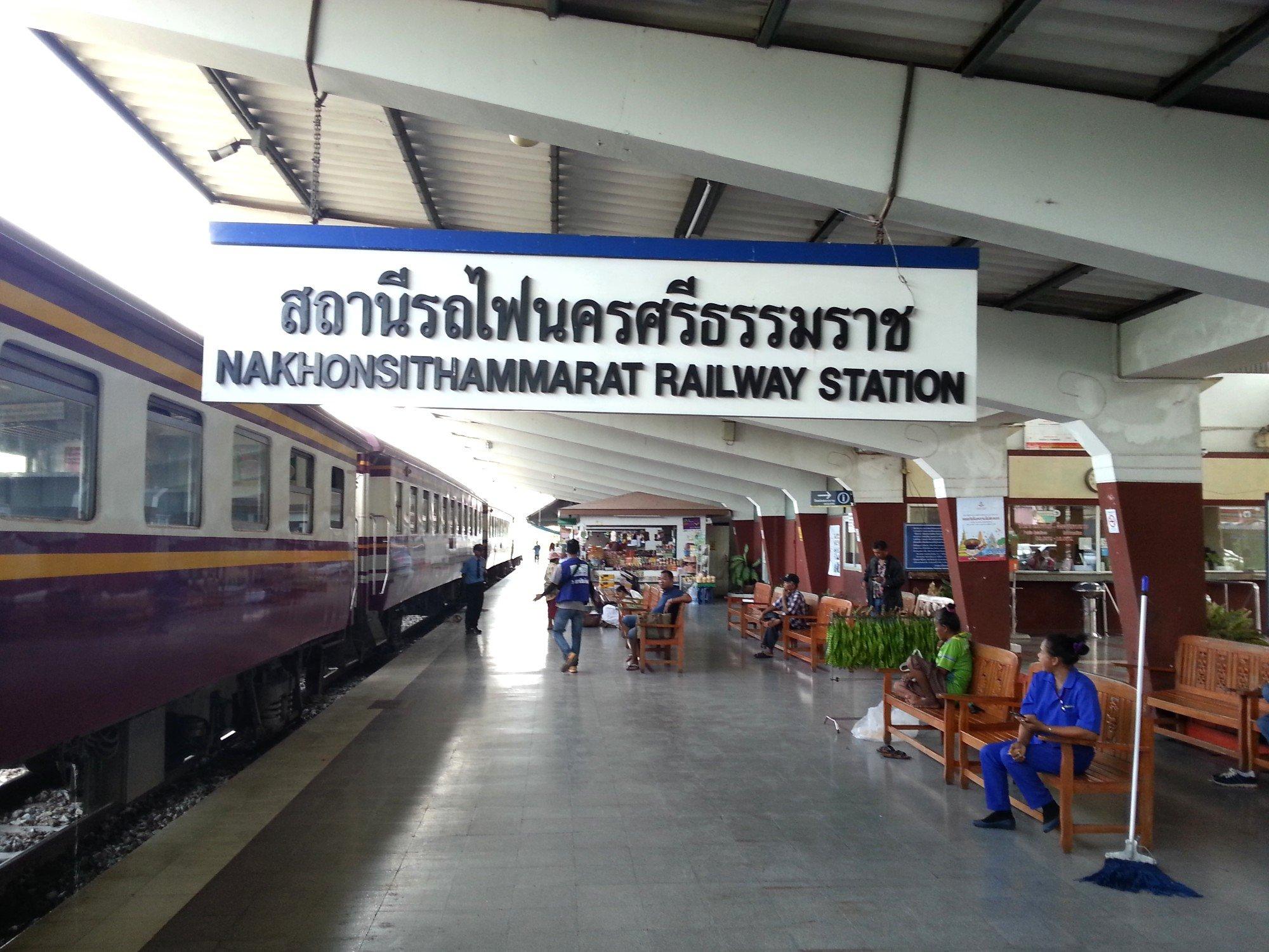 Platform 1 at Nakhon Si Thammarat Railway Station