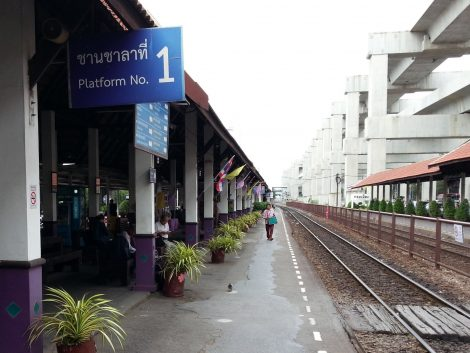 Platform 1 at Don Mueang Airport Railway Station