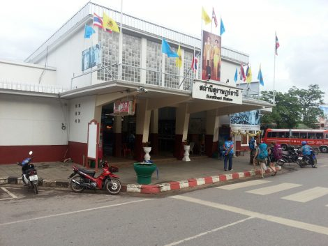 Surat Thani Railway Station