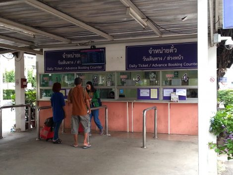 Ticket office at Don Mueang Airport Railway Station