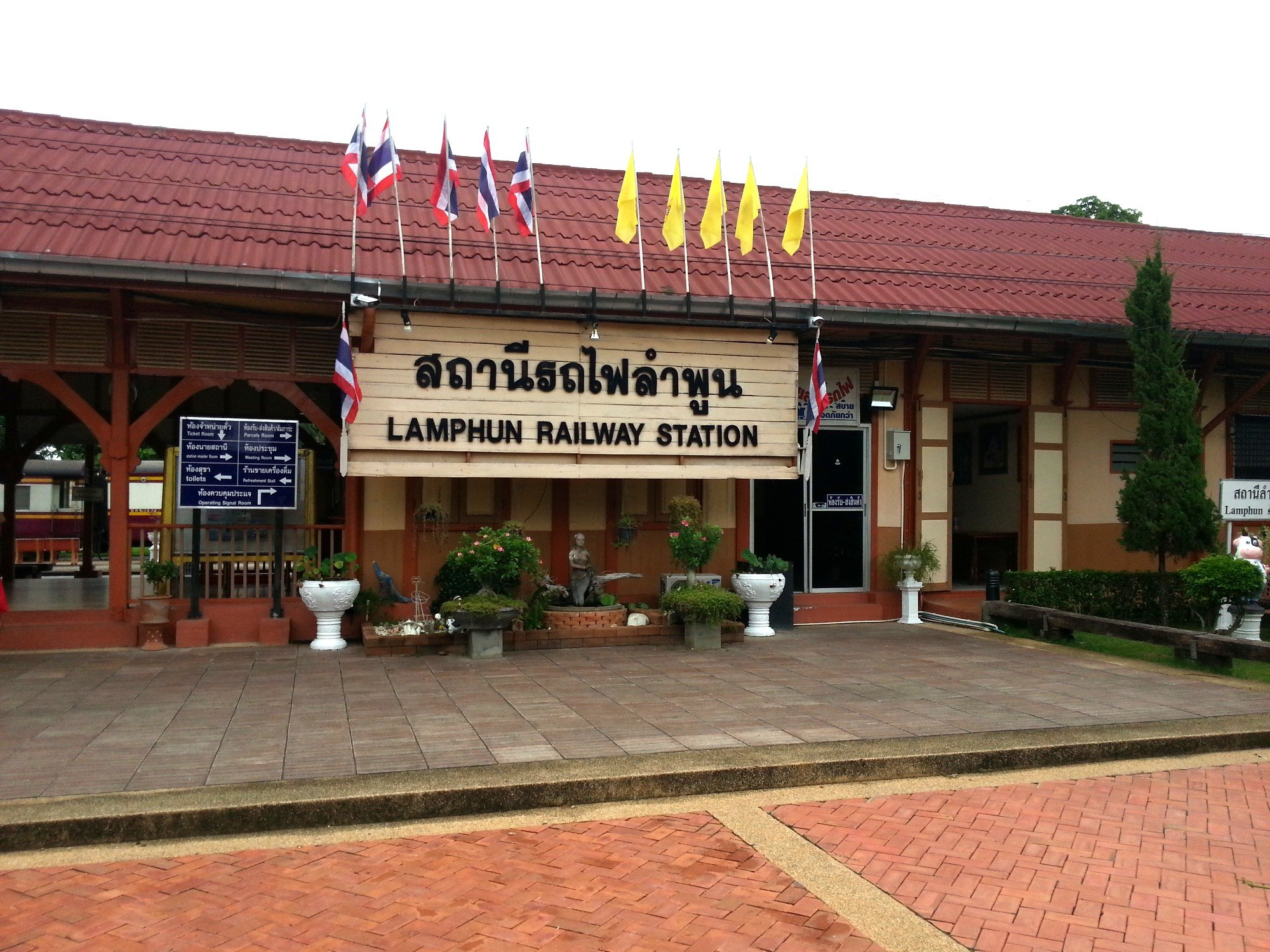 Front entrance to Lamphun Railway Station