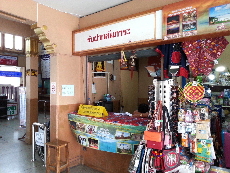 Left luggage service at Phitsanulok Railway Station