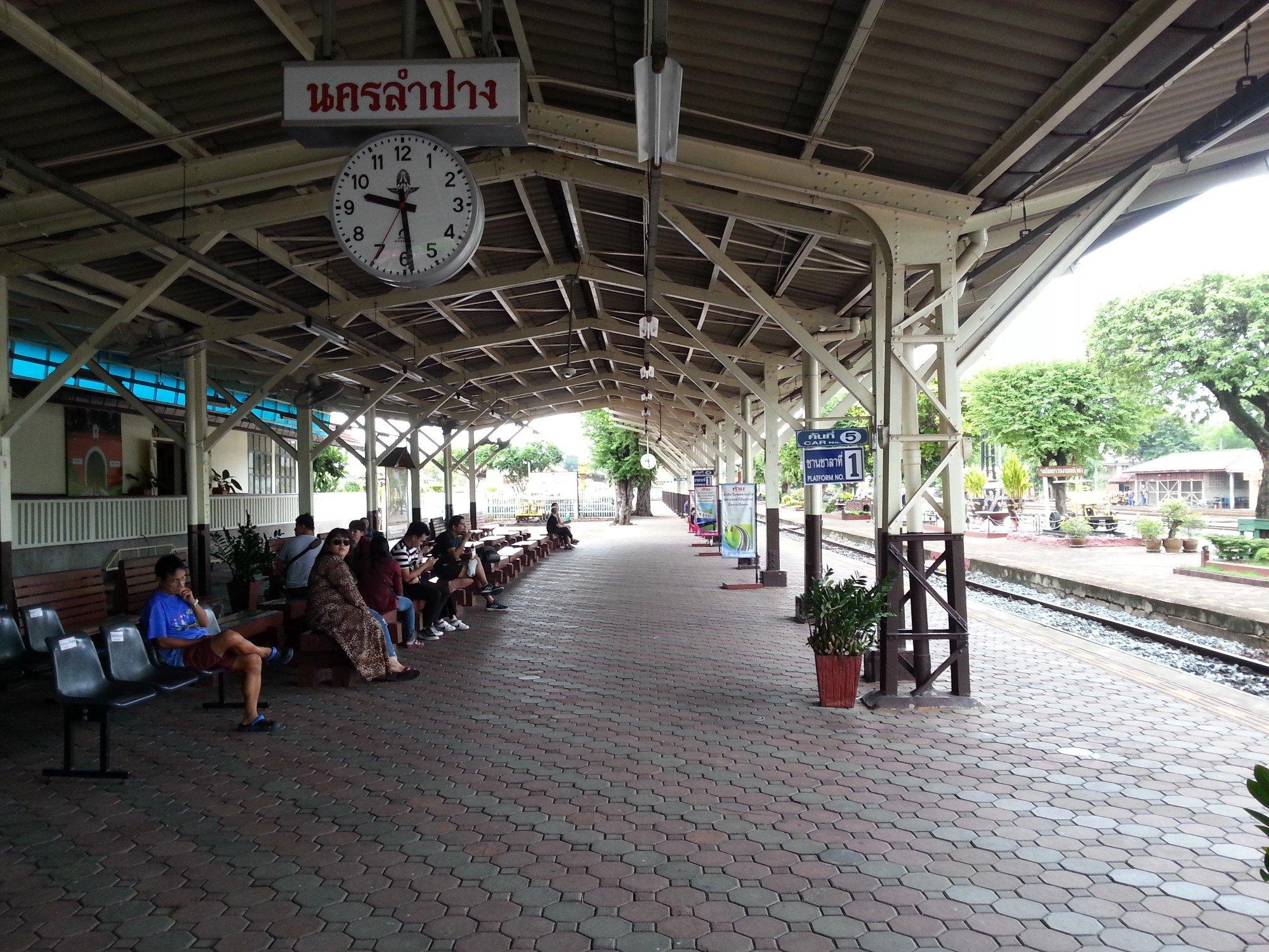 Platform 1 at Lampang Railway Station