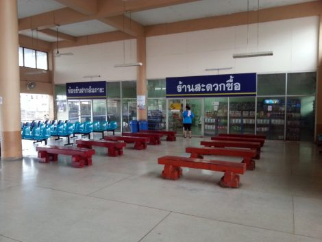 Shop inside Uttaradit Railway Station