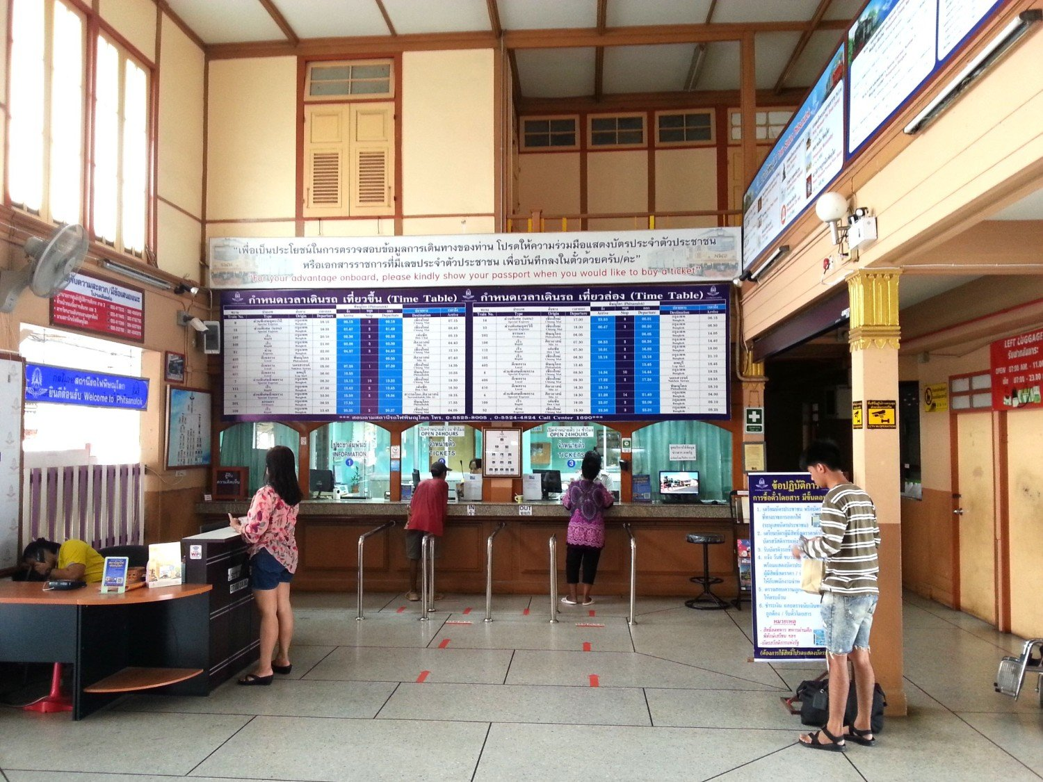 Ticket counters at Phitsanulok Railway Station