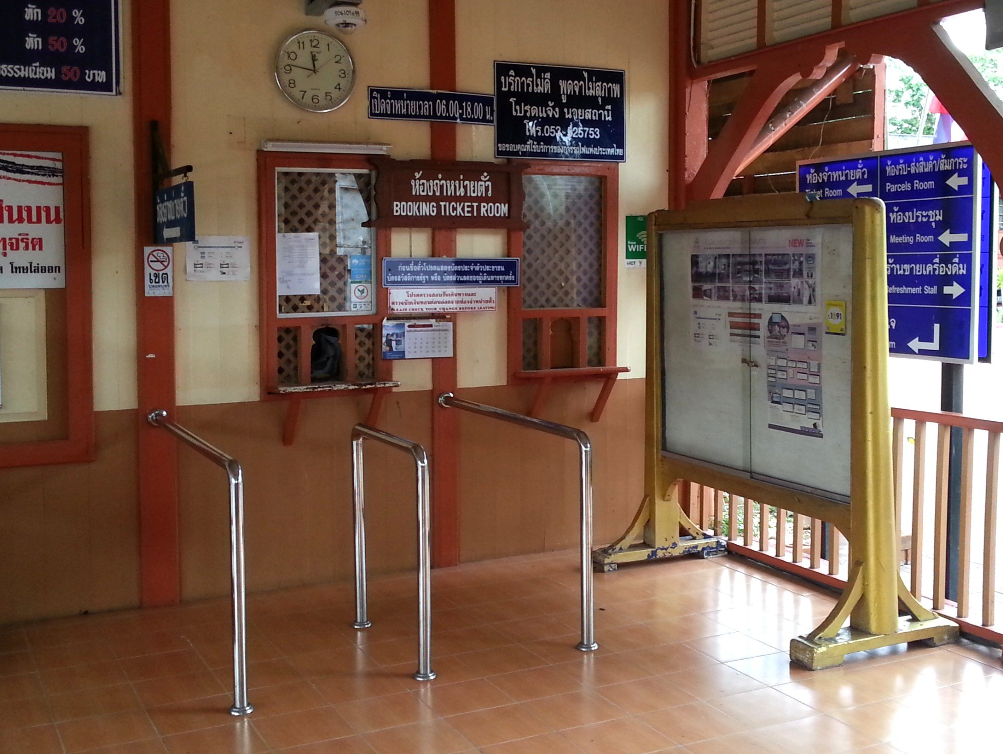 Ticket office at Lamphun Railway Station