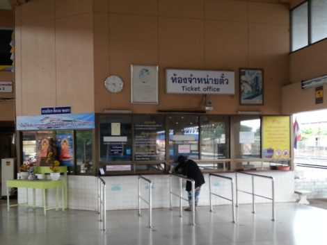 Ticket office at Uttaradit Railway Station