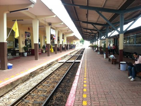 Platforms 1 and 2 at Nakhon Sawan Railway Station