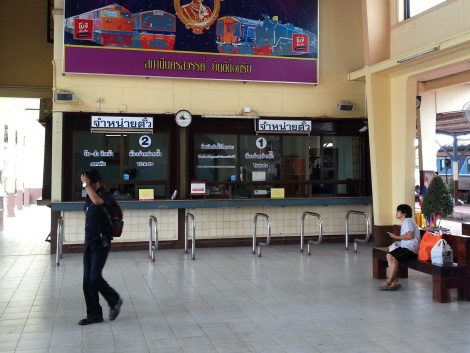 Ticket Counters at Nakhon Sawan Railway Station