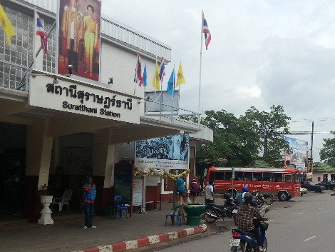 Arrival at Surat Thani Railway Station