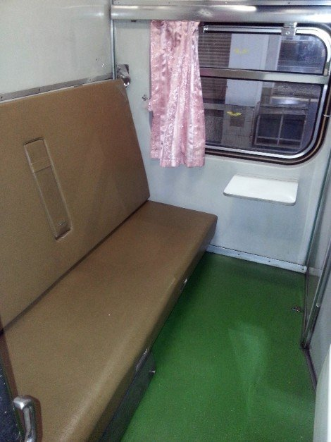 1st Class Sleeper on a Thailand Train