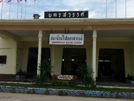 Nakhon Sawan Railway Station