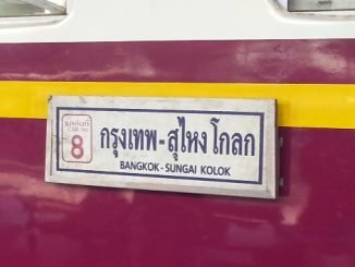 Train 171 to Sungai Kolok starts from Bangkok
