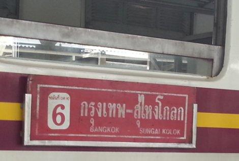 Train #171 to Sungai Kolok