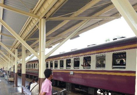 Train 171 from Bangkok to Sungai Kolok is still operating