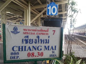 Train #7 to Chiang Mai is back in service