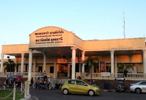 Udon Thani Railway Station