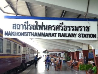 Train arriving in Nakhon Si Thammarat