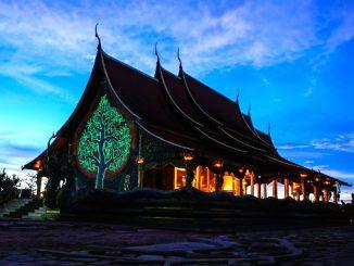 Wat Sirindhorn Wararam is a new temple in Ubon Ratchathani